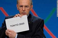 oly2020
